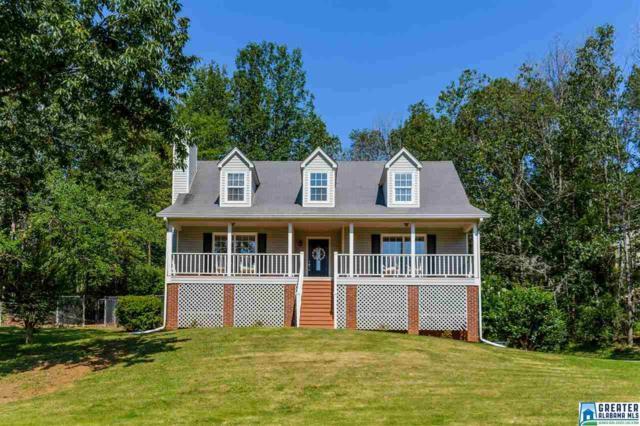 3502 Freeman Cir, Trussville, AL 35173 (MLS #790528) :: The Mega Agent Real Estate Team at RE/MAX Advantage