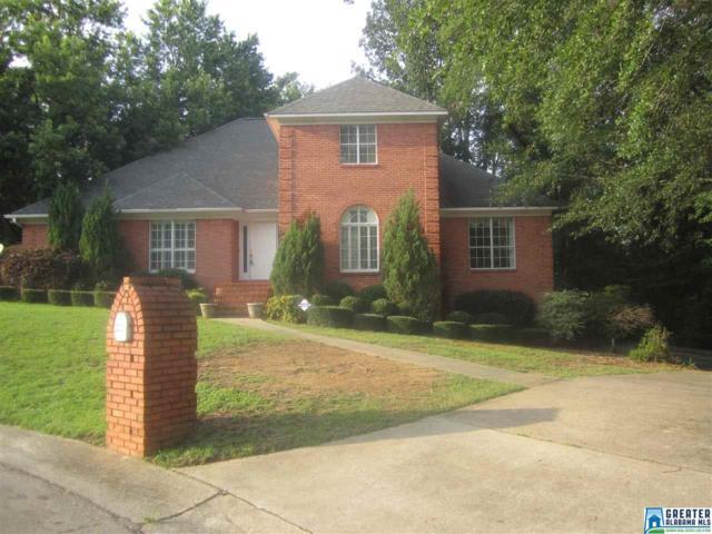 210 Pinehurst Cir, Gardendale, AL 35071 (MLS #790631) :: The Mega Agent Real Estate Team at RE/MAX Advantage