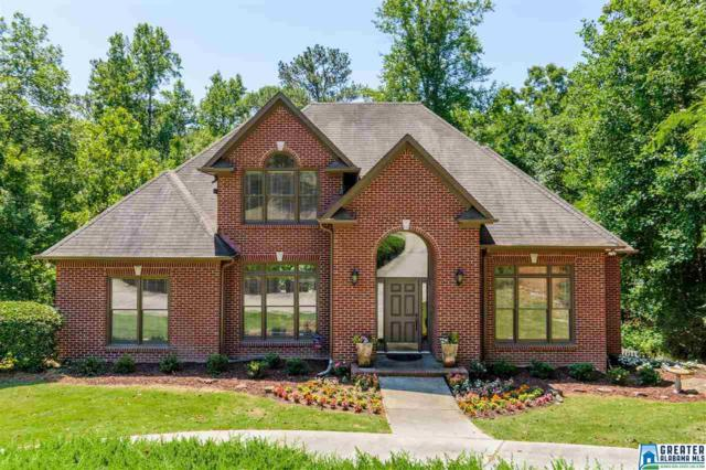 1047 Highlands Dr, Hoover, AL 35244 (MLS #790999) :: E21 Realty