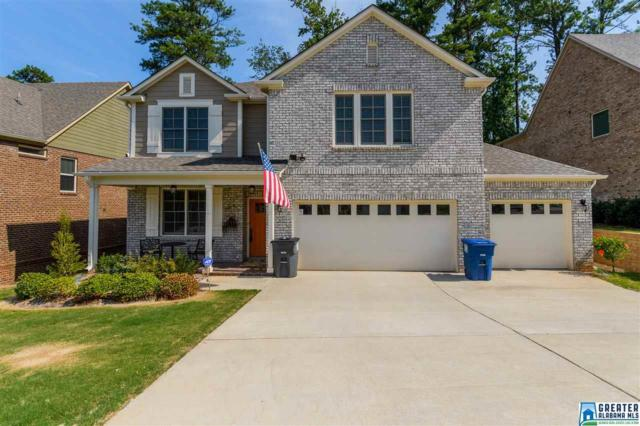 1240 Hunters Gate Dr, Hoover, AL 35242 (MLS #791159) :: E21 Realty
