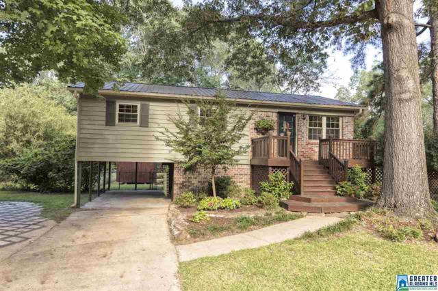 206 Connie St, Alabaster, AL 35007 (MLS #791999) :: Brik Realty