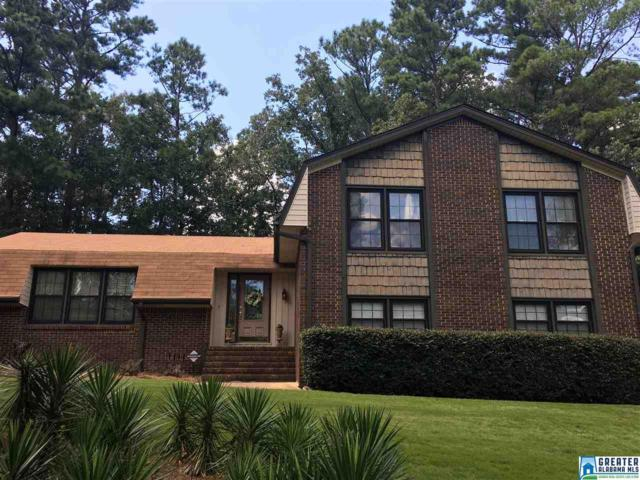 6603 Remington Dr, Pelham, AL 35124 (MLS #792329) :: RE/MAX Advantage