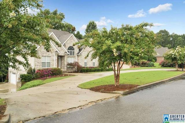 1170 Hickory Valley Rd, Trussville, AL 35173 (MLS #792620) :: Josh Vernon Group