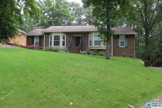 1202 Willow Oak Ct, Hoover, AL 35244 (MLS #792879) :: RE/MAX Advantage