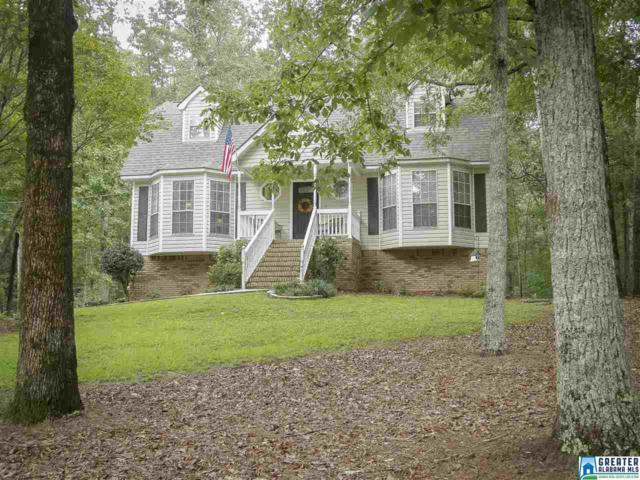1941 Rock Mountain Dr, Mccalla, AL 35111 (MLS #792910) :: RE/MAX Advantage