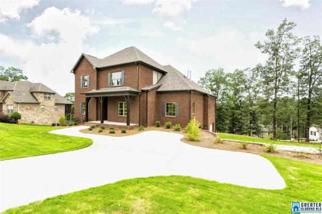 120 Willow Branch Ln, Chelsea, AL 35043 (MLS #793146) :: E21 Realty