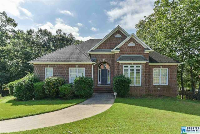 1596 Oak Park Dr, Helena, AL 35080 (MLS #793346) :: RE/MAX Advantage