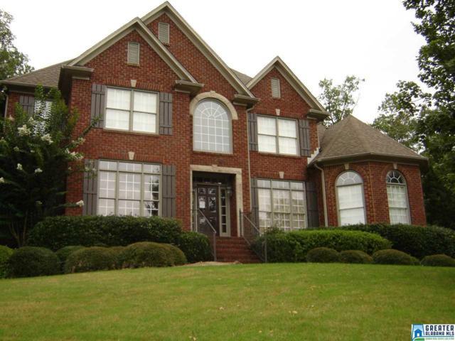 800 Reynolds Crest, Vestavia Hills, AL 35242 (MLS #793674) :: Howard Whatley