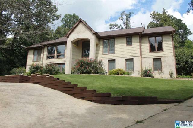 3618 Dunbarton Dr, Mountain Brook, AL 35223 (MLS #795169) :: The Mega Agent Real Estate Team at RE/MAX Advantage