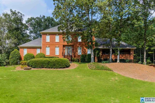 1242 Cove Ln, Birmingham, AL 35216 (MLS #795612) :: The Mega Agent Real Estate Team at RE/MAX Advantage