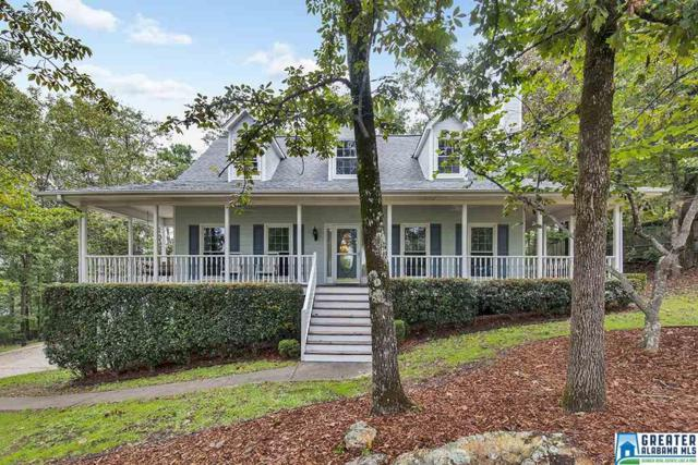 1623 Keeneland Dr, Helena, AL 35080 (MLS #795894) :: The Mega Agent Real Estate Team at RE/MAX Advantage