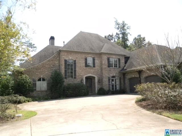 4963 Reynolds Cove, Vestavia Hills, AL 35242 (MLS #796134) :: The Mega Agent Real Estate Team at RE/MAX Advantage