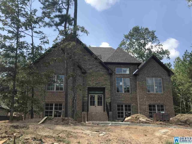 232 Grey Oaks Dr, Pelham, AL 35124 (MLS #796137) :: The Mega Agent Real Estate Team at RE/MAX Advantage
