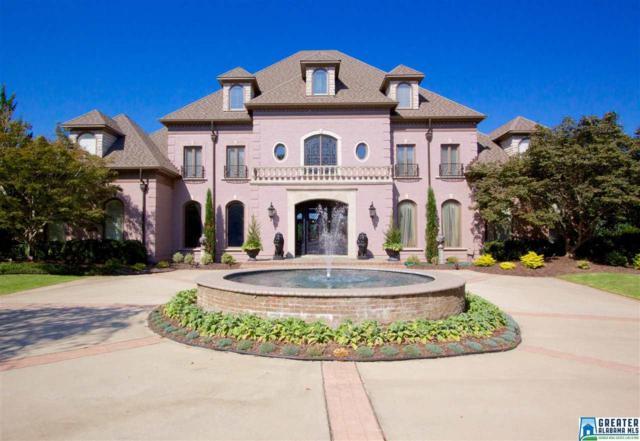 4506 High Court Cir, Birmingham, AL 35242 (MLS #797028) :: A-List Real Estate Group