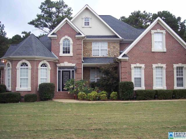 607 Almaroad Pl SW, Jacksonville, AL 36265 (MLS #797181) :: LIST Birmingham