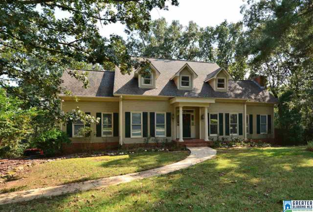 466 Heatherwood Dr, Birmingham, AL 35244 (MLS #798063) :: Howard Whatley