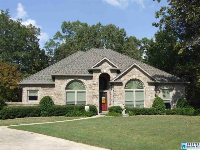 527 Wynlake Ct, Alabaster, AL 35007 (MLS #798259) :: E21 Realty