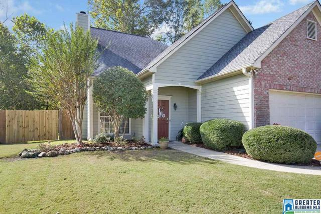 450 Cedar Grove Ln, Maylene, AL 35114 (MLS #798601) :: RE/MAX Advantage