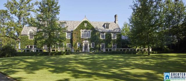 2832 Balmoral Rd, Mountain Brook, AL 35223 (MLS #799260) :: The Mega Agent Real Estate Team at RE/MAX Advantage
