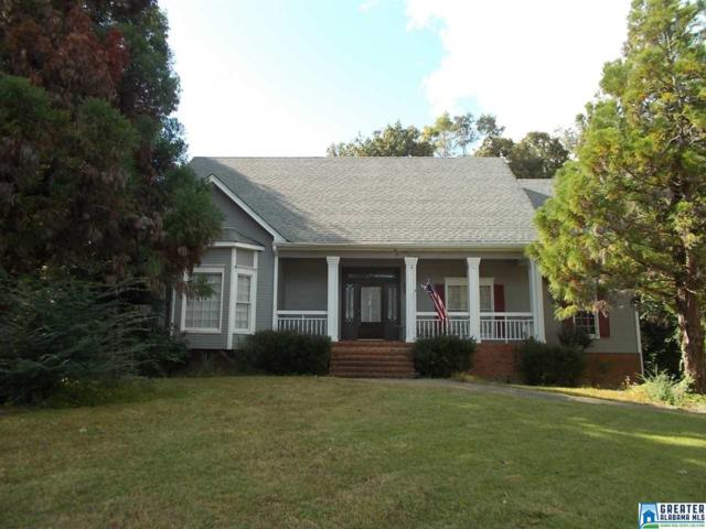 1414 7TH WAY CIR, Pleasant Grove, AL 35127 (MLS #799851) :: Josh Vernon Group