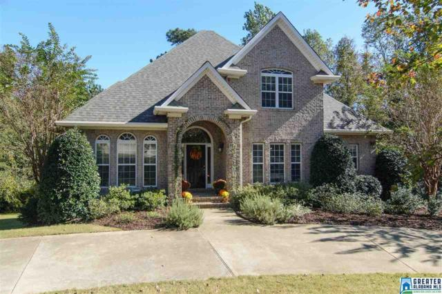 5616 Ridgeview Dr, Trussville, AL 35173 (MLS #799860) :: Josh Vernon Group