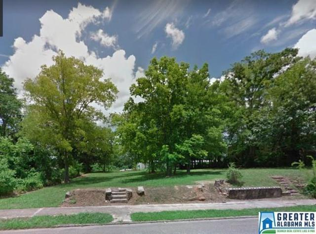 4316 2ND AVE S #1, Birmingham, AL 35222 (MLS #800001) :: Brik Realty