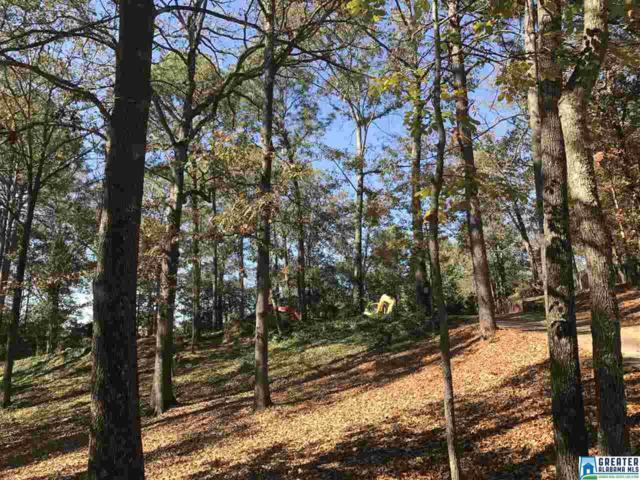 2576 Dolly Ridge Rd #1, Vestavia Hills, AL 35243 (MLS #800409) :: The Mega Agent Real Estate Team at RE/MAX Advantage