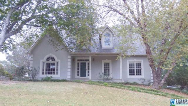1692 Russet Hill Cir, Hoover, AL 35244 (MLS #800414) :: The Mega Agent Real Estate Team at RE/MAX Advantage