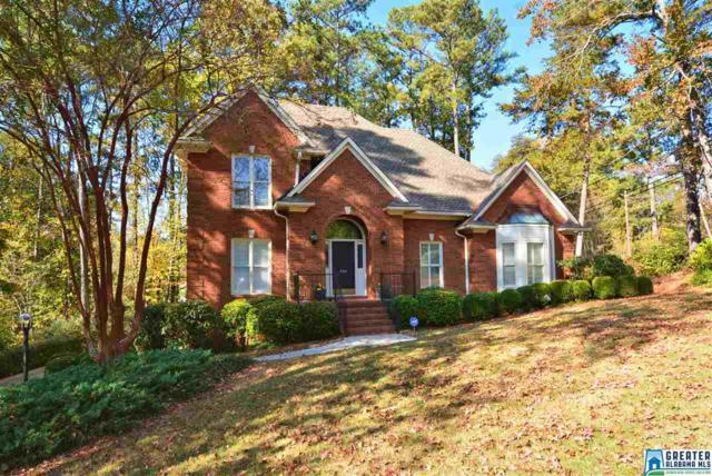 740 Kendall Dr, Vestavia Hills, AL 35226 (MLS #800674) :: The Mega Agent Real Estate Team at RE/MAX Advantage