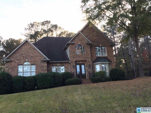 648 Mill Springs Ct, Hoover, AL 35242 (MLS #801056) :: The Mega Agent Real Estate Team at RE/MAX Advantage