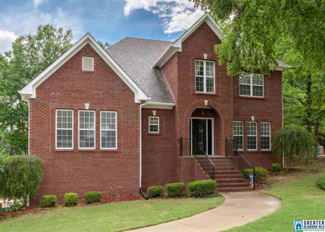 8075 Carrington Dr, Trussville, AL 35173 (MLS #801064) :: Josh Vernon Group