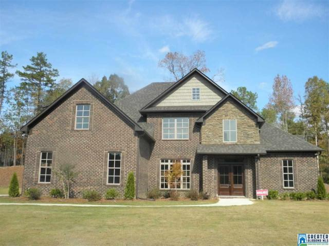 209 Grey Oaks Dr, Pelham, AL 35124 (MLS #801088) :: The Mega Agent Real Estate Team at RE/MAX Advantage