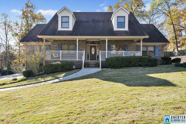 1649 Heritage Pl, Irondale, AL 35210 (MLS #801172) :: Josh Vernon Group