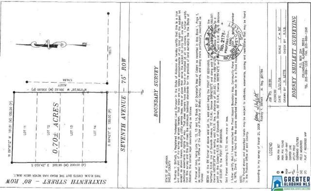 671 7TH AVE Lots 11,12,13,1, Calera, AL 35040 (MLS #801454) :: The Mega Agent Real Estate Team at RE/MAX Advantage