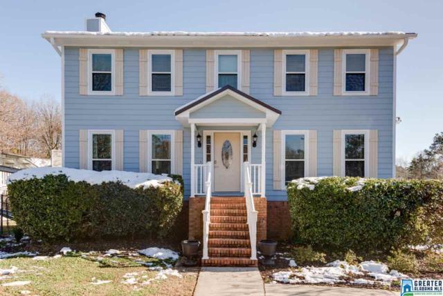 1300 Sequoia Trl, Alabaster, AL 35007 (MLS #801563) :: Jason Secor Real Estate Advisors at Keller Williams