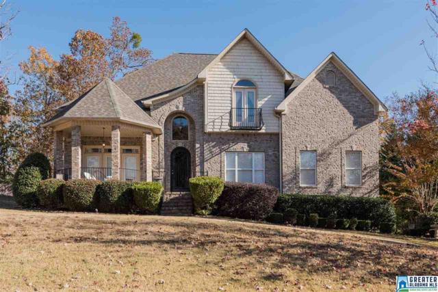 1255 Woodlands Way, Helena, AL 35080 (MLS #801664) :: RE/MAX Advantage