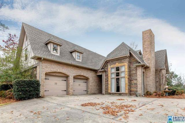 8480 Ledge Cir, Trussville, AL 35173 (MLS #801948) :: Jason Secor Real Estate Advisors at Keller Williams