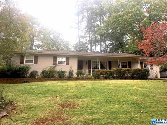 2520 Fleetway Dr, Vestavia Hills, AL 35226 (MLS #802065) :: RE/MAX Advantage