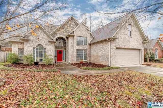 8345 Wynwood Cir, Helena, AL 35080 (MLS #802079) :: RE/MAX Advantage