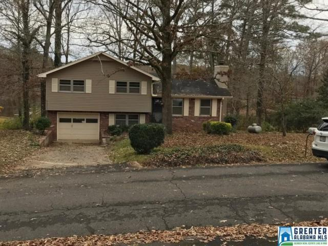 1107 Lake Park Dr, Mccalla, AL 35111 (MLS #802090) :: RE/MAX Advantage
