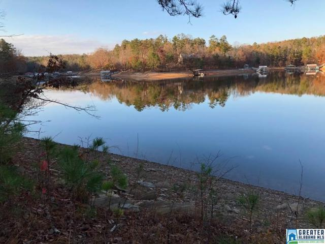 Lot 10 Azalea Dr #10, Wedowee, AL 36278 (MLS #802096) :: The Mega Agent Real Estate Team at RE/MAX Advantage