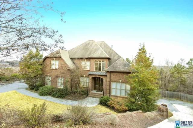 7755 Peppertree Highlands Cir, Trussville, AL 35173 (MLS #802191) :: Howard Whatley