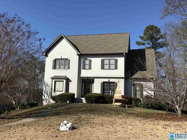 211 Clairmont Rd, Sterrett, AL 35147 (MLS #802220) :: RE/MAX Advantage