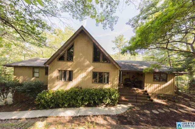3514 Lakeside Dr, Vestavia Hills, AL 35243 (MLS #802230) :: RE/MAX Advantage