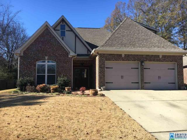 4632 Carriage Ln, Gardendale, AL 35071 (MLS #802261) :: A-List Real Estate Group