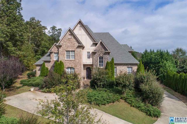 845 Aberlady Pl, Hoover, AL 35242 (MLS #802477) :: A-List Real Estate Group