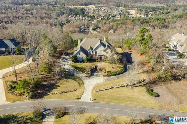 1245 Greystone Crest, Hoover, AL 35242 (MLS #802582) :: Howard Whatley