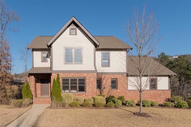 3710 James Hill Terr, Hoover, AL 35226 (MLS #802595) :: Howard Whatley