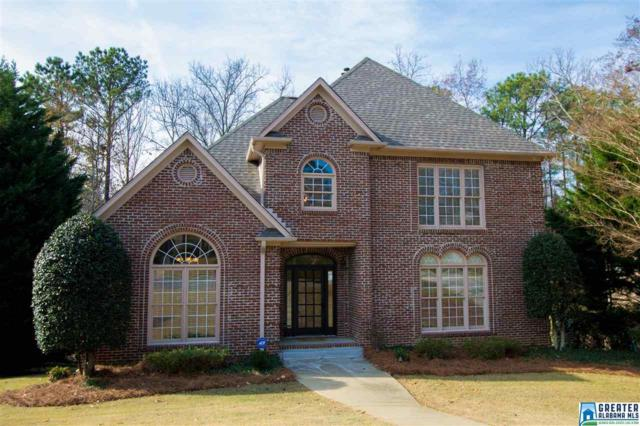 5609 Lake Cyrus Way, Hoover, AL 35244 (MLS #802602) :: Howard Whatley