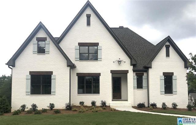 860 Indian Crest Dr, Indian Springs Village, AL 35124 (MLS #802694) :: Jason Secor Real Estate Advisors at Keller Williams